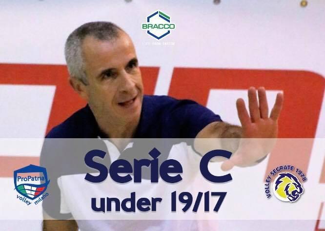 Read more about the article SERIE C – U19 – U17  Bracco Pro-VS78 Blu